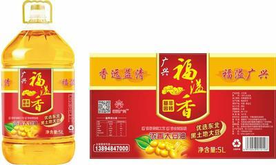 吉林长春非转基因大豆油 广兴福溢香