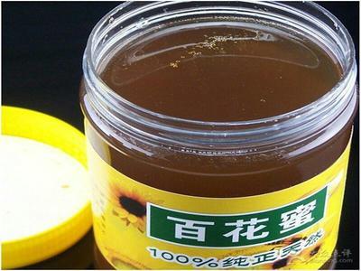 广西桂林百花蜜 塑料瓶装 2年 95%以上