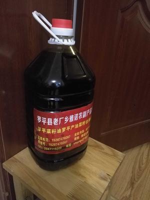 云南昆明自榨纯菜籽油