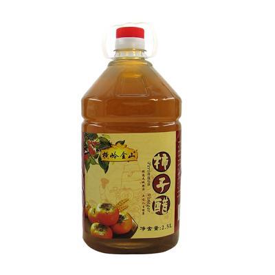 陕西西安柿子醋
