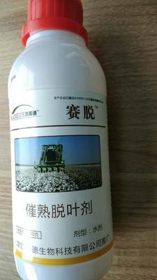 这是一张关于脱叶剂 瓶装 水剂的产品图片
