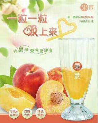 这是一张关于饮料 袋装 6-12个月 芒果草莓黄桃果慕饮料原料的产品图片