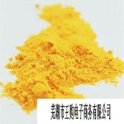 安徽芜湖板栗南瓜 2~4斤 长条形