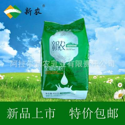 广东东莞牛奶 阴凉干燥处 6-12个月