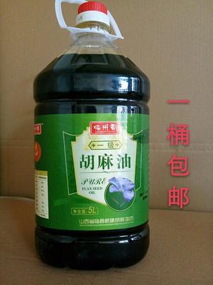 山西吕梁有机亚麻籽油