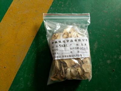 安徽六安小黄姜干姜片 18-24个月 双层塑料袋