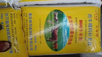重庆牛羊饲料