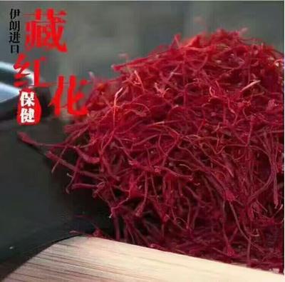 云南丽江古城区红花
