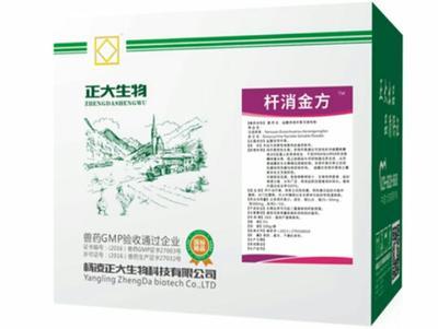河南郑州禽药 杆消金方