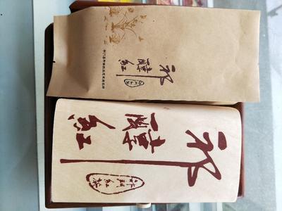 安徽黄山祁门红茶 袋装