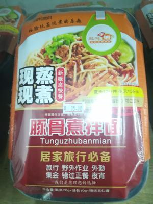 广东深圳肉类罐头 6-12个月