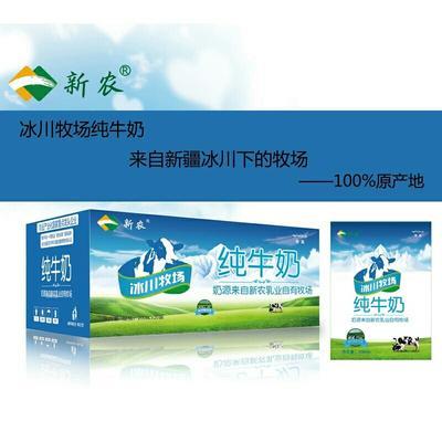 广东东莞牛奶 阴凉干燥处 2-3个月