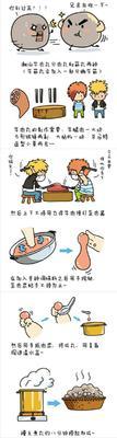 广东汕头牛肉丸 半年