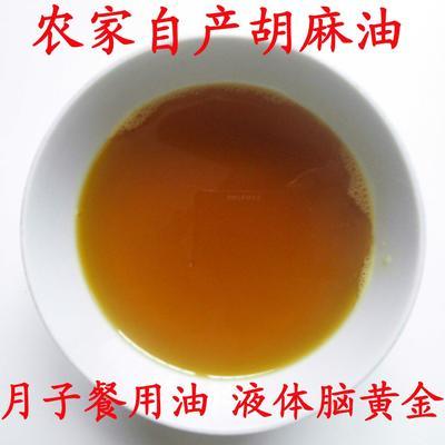 甘肃定西热榨亚麻籽油