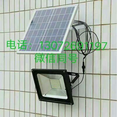 河南新乡其它农机 太阳能灯
