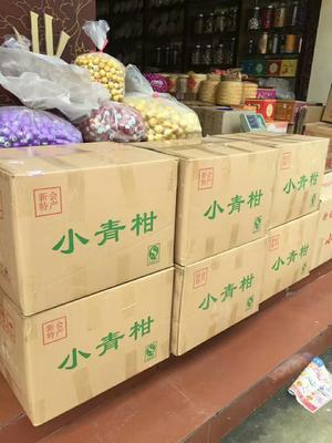 这是一张关于柑普茶 散装 熟茶的产品图片