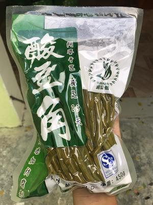 广东肇庆酸豆角 【德庆特产】精品酸豆角,45一箱,10斤