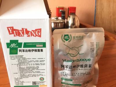 河南郑州寄生虫病防治药