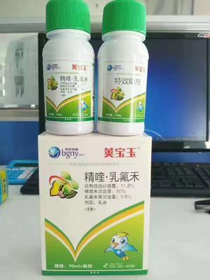 河南郑州除草剂