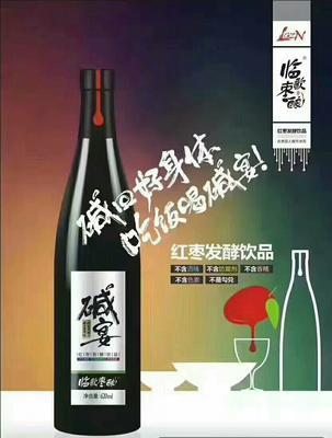 广东东莞果醋饮料 玻璃瓶 12-18个月