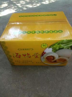 广西北海烤海鸭蛋 礼盒装 30枚包邮