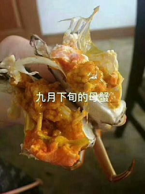 安徽宣城水阳螃蟹 2.0-2.5两 统货
