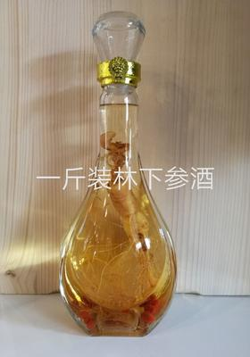 黑龙江哈尔滨人参酒 50度以上 5年以上