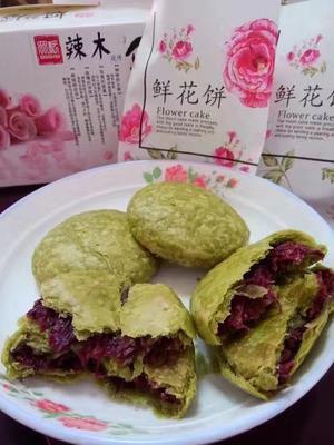 云南红河鲜花饼 1个月 辣木