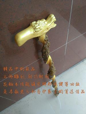 广东茂名其它农资 花椒木拐杖