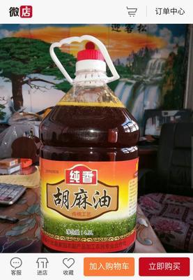 山西省忻州市宁武县压榨火麻油