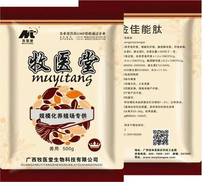 河南郑州粉散剂