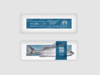 这是一张关于海鲈鱼 人工养殖 1-1.5龙8国际官网官方网站的产品图片