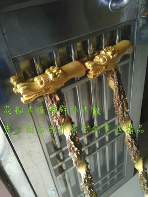 这是一张关于农产品加工机械 花椒木拐杖的产品图片