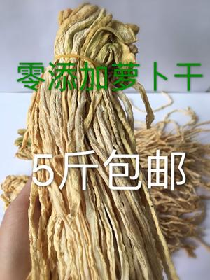 湖南衡阳萝卜干 6-12个月 萝卜条