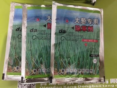 山东省潍坊市寿光市杀菌剂 可湿性粉剂 袋装