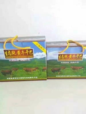 云南思茅土黄牛 200-300斤 统货