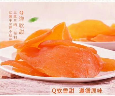 湖南永州红薯干 半年 片状