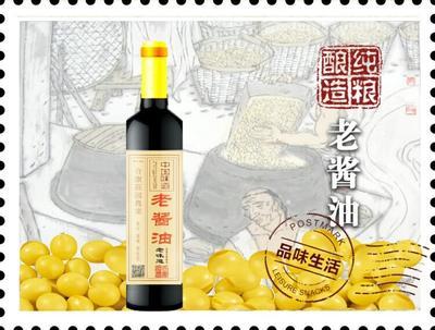 山东青岛酿造酱油