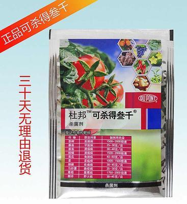 这是一张关于粉剂农药 可湿性粉剂 袋装 可杀得三千的产品图片