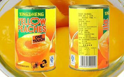 江苏徐州黄桃罐头 24个月以上