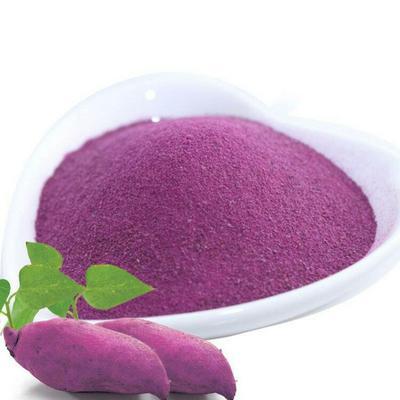 安徽芜湖富硒紫薯 3~4两