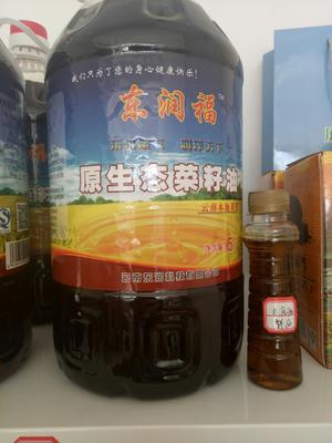 这是一张关于压榨菜籽油的产品图片