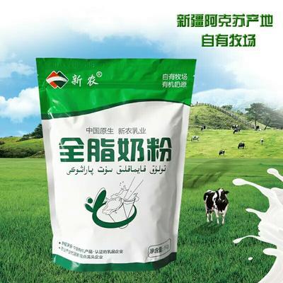 广东东莞奶粉 6-12个月