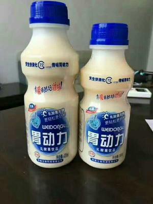 辽宁大连饮料 塑料瓶 6-12个月 胃动力和优胃多  乳酸菌饮料420ml版