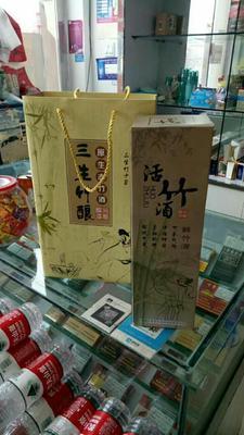 这是一张关于竹酒的产品图片