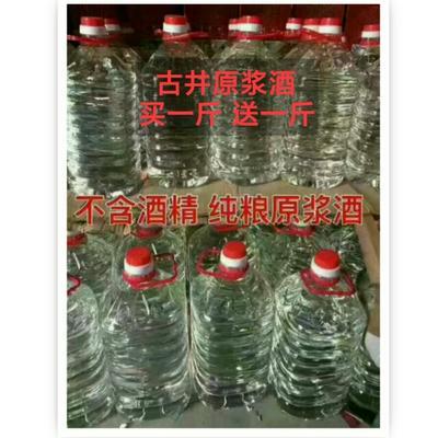 安徽亳州白酒 50度以上 5年以上