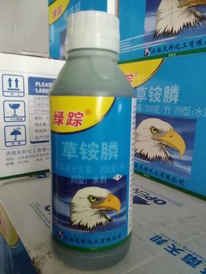 这是一张关于草铵膦 绿踪20%水剂1kg*12瓶的产品图片
