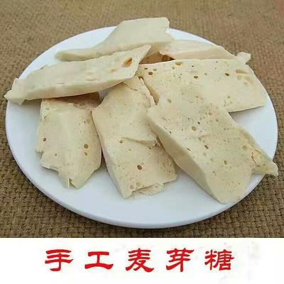 湖南邵阳麦芽糖