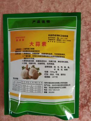 河北沧州运河区饲料添加剂