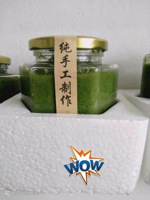 黑龙江伊春韭菜花 二茬 20cm以下
